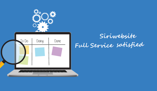 siriwebsite full service satisfied