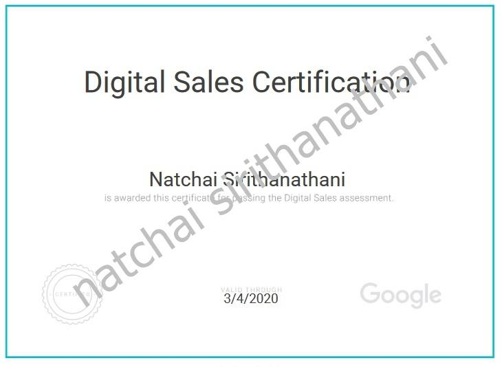 Digital Sale Certification