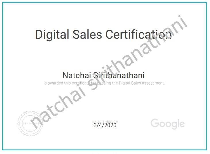 Digital Sale Certification