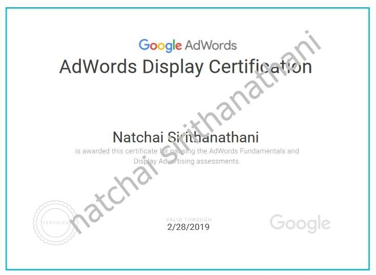 Adword display certification