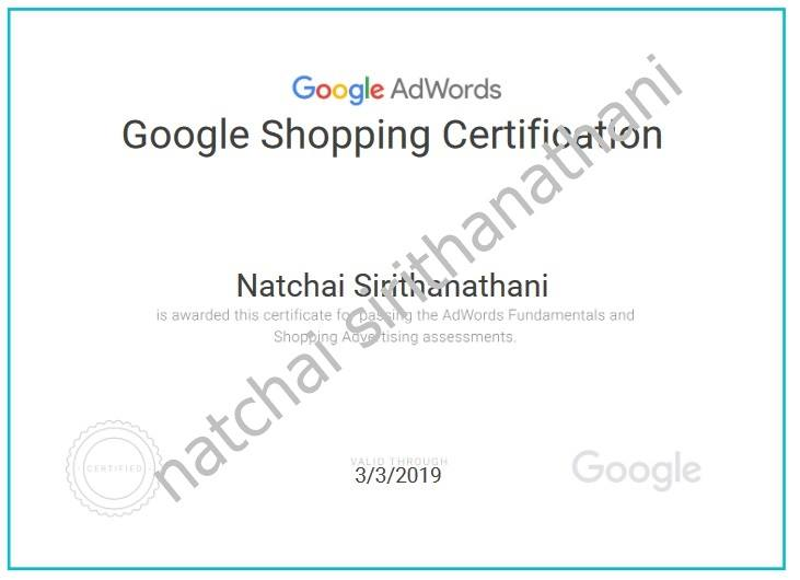 google shopping certificate