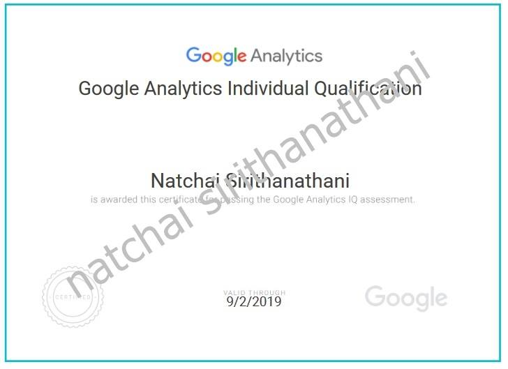 google analytic certificate