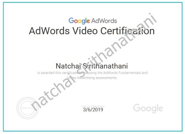 Adwords Video Certification